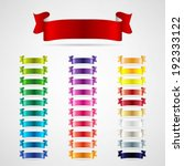 colorful ribbons set | Shutterstock .eps vector #192333122