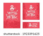 a set of postcards and banners...   Shutterstock .eps vector #1923391625