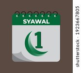 1st shawwal icon. great vector... | Shutterstock .eps vector #1923667805