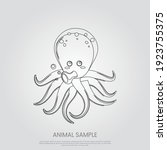 octopus icon in trendy style...