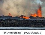 The 2014 B R Arbunga Eruption...