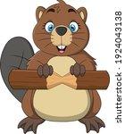 cartoon cute baby beaver... | Shutterstock .eps vector #1924043138