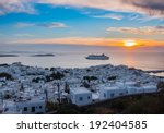 View Of Mykonos  Windmill And...