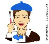 emoji with watercolor artist... | Shutterstock .eps vector #1924096145