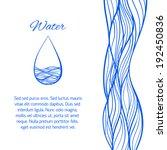 water  wave  drop. vector... | Shutterstock .eps vector #192450836