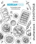 korean food top view... | Shutterstock .eps vector #1924570418