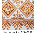 embroidered good by cross... | Shutterstock . vector #192466232
