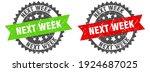 next week grunge stamp set.... | Shutterstock .eps vector #1924687025