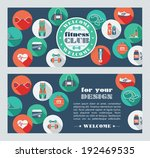 fitness icons background  | Shutterstock .eps vector #192469535