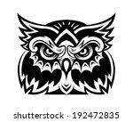 Black Owl Bird Head For Mascot...