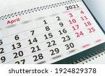 April 2021 Paper Calendar...