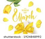 happy womens day. 8 march...   Shutterstock .eps vector #1924848992