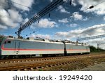 electric train and electric