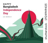 Illustration of Bangladesh independence day with the national monument, long wavy green and red flag, and the red sun. Bangladesh national day vector art.
