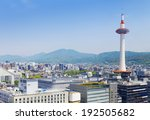 Kyoto, Japan skyline at Kyoto Tower daytime