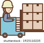 a working car that carries a... | Shutterstock .eps vector #1925110235