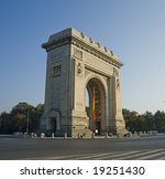 the arch of triumph in... | Shutterstock . vector #19251430