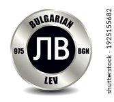 bulgaria money icon isolated on ... | Shutterstock .eps vector #1925155682