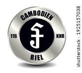 cambodia money icon isolated on ... | Shutterstock .eps vector #1925157038