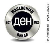 macedonia money icon isolated...   Shutterstock .eps vector #1925220218