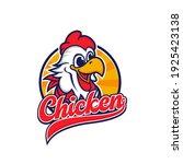 chicken mascot logo vector... | Shutterstock .eps vector #1925423138