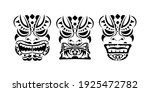 set of viking faces in ornament ...   Shutterstock .eps vector #1925472782
