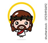 cute jesus christ vector design | Shutterstock .eps vector #1925493692