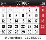 calendar for october 2015 | Shutterstock .eps vector #192553772