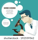 research  bio technology and... | Shutterstock .eps vector #192559562