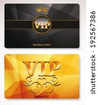 set of gold vip cards with the... | Shutterstock .eps vector #192567386