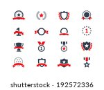award and trophy icons | Shutterstock .eps vector #192572336