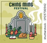 ching ming festival or tomb... | Shutterstock .eps vector #1925730542