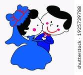 cartoon couple men and woman... | Shutterstock .eps vector #1925739788