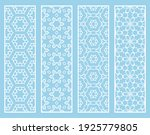 decorative geometric line...   Shutterstock .eps vector #1925779805