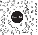 cute doodle easter set with...   Shutterstock .eps vector #1925801582