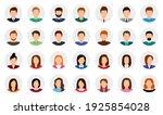 big set of user avatar. people...   Shutterstock .eps vector #1925854028