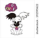 cute dog  | Shutterstock .eps vector #192595622