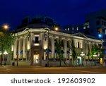 victoria  bc   circa may 2014   ... | Shutterstock . vector #192603902