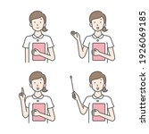 illustrations of various poses...   Shutterstock .eps vector #1926069185