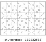 white puzzle 2  vector...   Shutterstock .eps vector #192632588