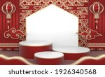 the red japanese podium show... | Shutterstock . vector #1926340568