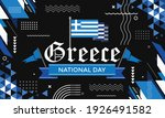 Greece National Day Banner For...