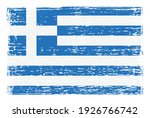vector grunge flag of greece. | Shutterstock .eps vector #1926766742