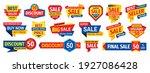 sale tag design badge set.... | Shutterstock .eps vector #1927086428