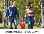 family outdoor | Shutterstock . vector #19272394