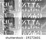 grunge | Shutterstock . vector #19272601