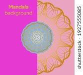 ethnic mandala ornament.... | Shutterstock .eps vector #1927555085