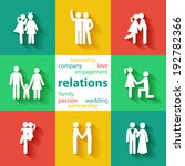 set of icons showing a relation | Shutterstock .eps vector #192782366