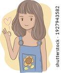 hand draw doodle character art... | Shutterstock .eps vector #1927943582