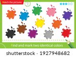 find and mark two identical... | Shutterstock .eps vector #1927948682